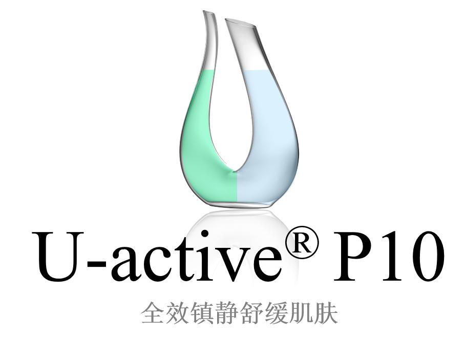 U-active P10/植物舒敏剂